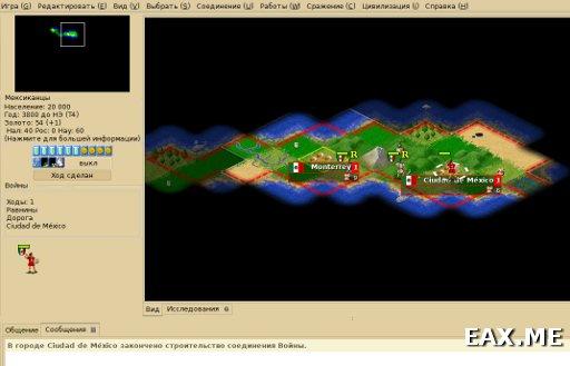 FreeCiv - бесплатный аналог игры Цивилизация