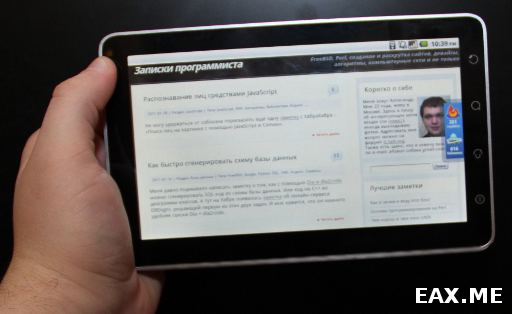 Чтение блога с помощью планшета ViewPad