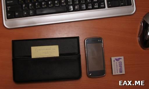 Размер ViewSonic ViewPad 7