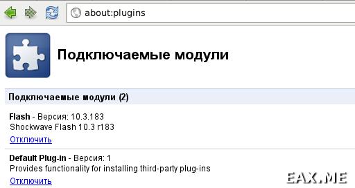 Flash Plugin в браузере Chromium под FreeBSD