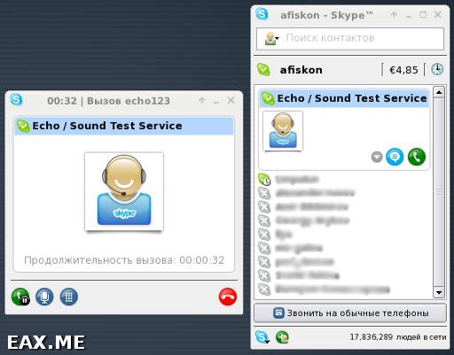 Skype под FreeBSD
