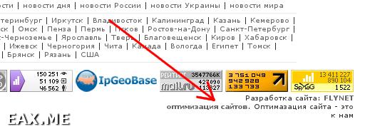 Код sape на сайте kp.ru