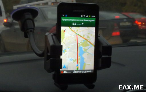 Смартфон Galaxy R в роли навигатора
