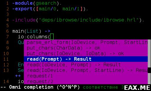 Vim в качестве IDE для Erlang