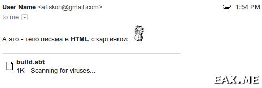 Отправка e-mail на Scala