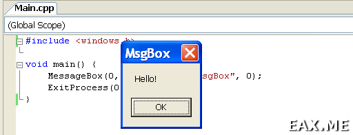 Пример использования MessageBox