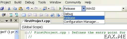 Выбираем Release-конфигурацию проекта в Visual Studio