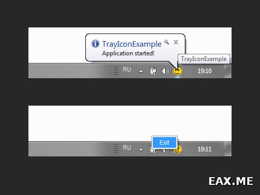GUI-приложение на Swing с иконкой в трее под Windows