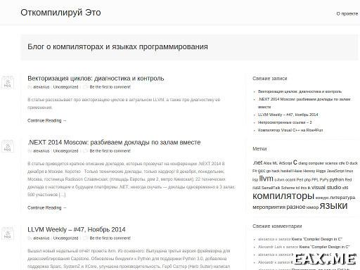 inLine, тема для WordPress