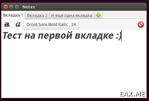 GUI-проиложение, написанное на Go с использованием GTK