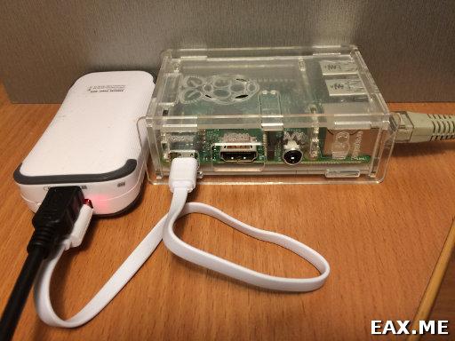 Корпус и внешняя зарядка для Raspberry Pi