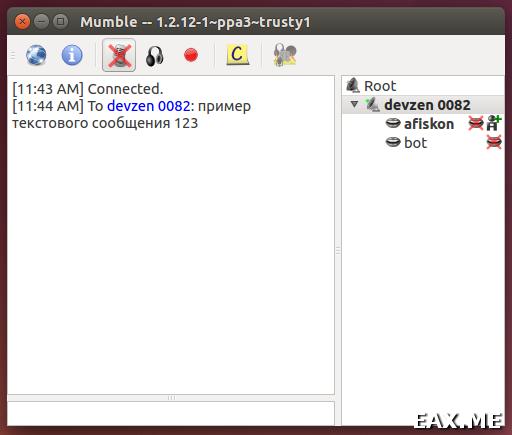 Клиент Mumble на Ubuntu Linux