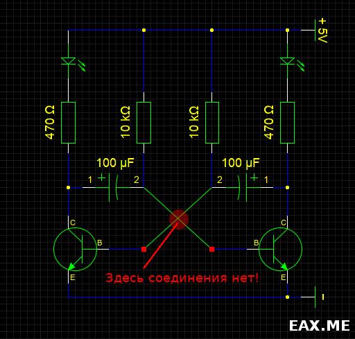 Схема мультивибратора