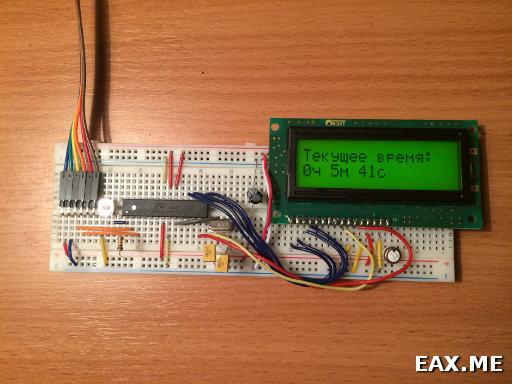 Пример вывода текста на ЖК-индикатор в Arduino
