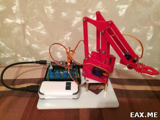 Робо-рука MeArm на базе Arduino