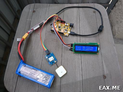 Использование GPS-модуля NEO-6M из Arduino