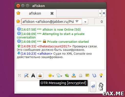 Шифрование сообщений в Jabber при помощи OTR